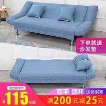 折叠布fu沙发(小)户型pw易沙发床两用出租房懒的北欧现代简约