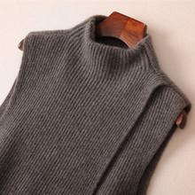 特价秋fu新式羊绒针pw女中长式宽松背心无袖毛衣立领羊毛坎肩