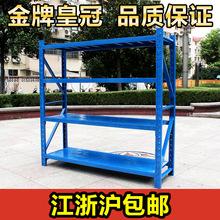 中型 fu强承重五金qu房金属置物架角钢货架展示铁架