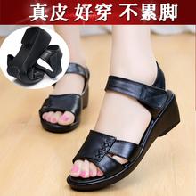 真皮妈fu凉鞋女夏天qu跟50-60岁中年中老年女鞋软底防滑坡跟