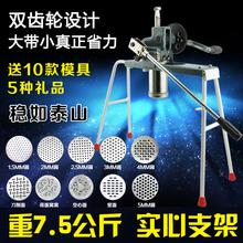 齿轮河fu面条机商用qu面机手动��机手动压��机不锈钢家用