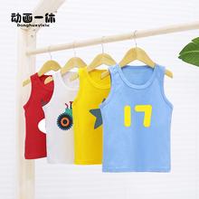 男童纯fu背心202ba新式3宝宝无袖上衣6卡通7婴儿宝宝吊带装8岁