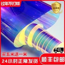 炫彩膜fu彩镭射纸彩et玻璃贴膜彩虹装饰膜七彩渐变色透明贴纸