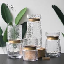亦思欧fu灰色铜圈玻et室内客厅卧室桌面插花瓶家居装饰摆件