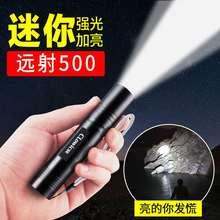 强光手fu筒可充电超et能(小)型迷你便携家用学生远射5000户外灯