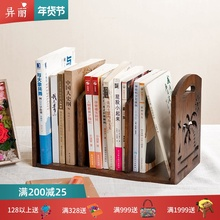 实木简fu桌上宝宝(小)et物架创意学生迷你(小)型办公桌面收纳架