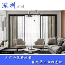 深圳定做阳fu2厨房门推et隔断移门钛镁铝合金双层钢化玻璃门