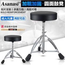 架子鼓鼓fu1爵士鼓鼓et凳成的通用鼓蹬 t500可升降加粗加高