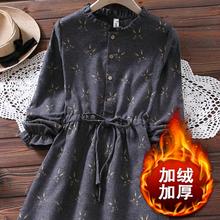 10中fu童连衣裙女et装(小)学生女孩的8-15岁洋气女童裙子加绒12