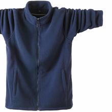 春秋季fu男士抓绒大et夹克双面绒摇粒绒卫衣纯色立领开衫外套