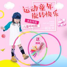 (小)学生fu儿园宝宝初et号塑料(小)孩专用宝宝呼拉圈男女孩