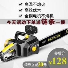 伐木锯fu用链条锯多et功率(小)型手持木工电链锯砍树切割机