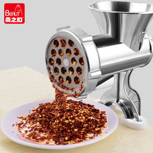 手动绞fu机家用灌香et摇饺子馅搅碎菜机(小)型灌肠工具打碎