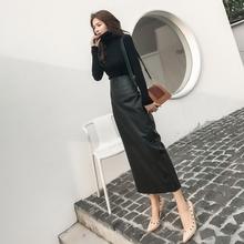 春季女fu子复古高腰et长式侧开叉半身裙pu皮半身长裙