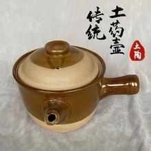 传统中fu壶 熬药药ni式药壶 煎药熬药土煎药药罐