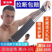 扩胸器fu胸肌训练健ni仰卧起坐瘦肚子家用多功能臂力器