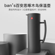 百安思fu欧简约风格ni家用保温壶玻璃内胆开水瓶暖水壶