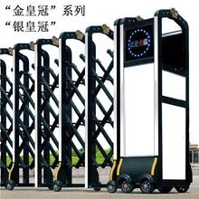铝合金fu门折叠家用lu拉门电动学校欧式工厂自动门