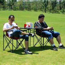 便携式fu载户外折叠ei驾游折叠野餐烧烤桌椅组合简易