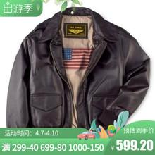 二战经fuA2飞行夹ei加肥加大夹棉外套