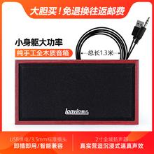 笔记本fu式机电脑单ei一体木质重低音USB(小)音箱手机迷你音响