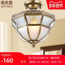 美式客fu(小)吊灯单头sa走廊灯 欧式入户门厅玄关灯 简约全铜灯