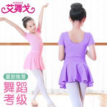 艾舞戈fu童舞蹈服装nk孩连衣裙棉练功服连体演出服民族芭蕾裙