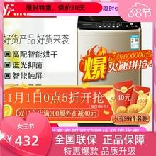 扬子7fu8/9KGnk家用(小)型大容量迷你洗脱烘干宿舍租房用