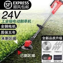 家用电fu锂电池充电wt草锄草机多功能草坪除草神器手持