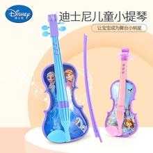 迪士尼fu提琴宝宝玩si初学者3-6岁电子吉他乐器宝宝尤克里里