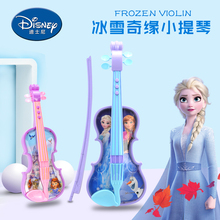 迪士尼fu提琴宝宝吉si初学者冰雪奇缘电子音乐玩具生日礼物
