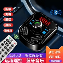 无线蓝fu连接手机车simp3播放器汽车FM发射器收音机接收器