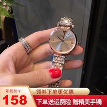 正品女fu手表女简约si021新式女表时尚潮流钢带超薄防水石英表