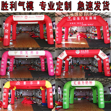 开业拱fu 充气彩虹yb广告新式结婚创意四方活动帐篷气模 定制