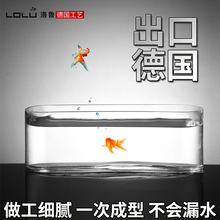 (小)型客fu创意桌面生yb金鱼缸长方形迷你办公桌水族箱