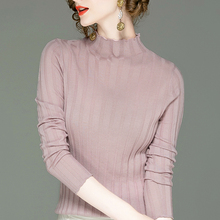100%fu丽诺羊毛半yb底衫女装春季新款针织衫上衣女长袖羊毛衫