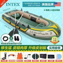 美国皮划艇冲锋舟fu5鱼船充气in艇耐磨气垫船2的3的4的