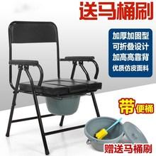 坐便器fu叠式便盆家ao方便折叠老年马桶便携老的的家便携式新