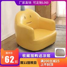 宝宝沙fw座椅卡通女gs宝宝沙发可爱男孩懒的沙发椅单的(小)沙发