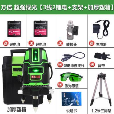 强光机fw卷尺测量仪gs外线蓝光激光绿光红外线自动室外