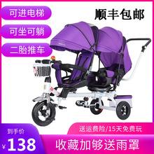 三轮车fw儿手推车溜gs宝宝双的座脚踏双胞胎遛娃轻便折叠简易