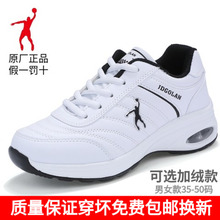 秋冬季fw丹格兰男女gs防水皮面白色运动361休闲旅游(小)白鞋子