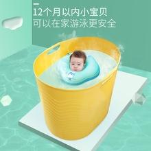 大号儿fw洗澡桶加厚gs宝沐浴桶婴儿洗澡浴盆收纳泡澡桶可坐