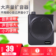 佳乐宝fw-725(小)gs音器教师专用有无线便携式播放器老的