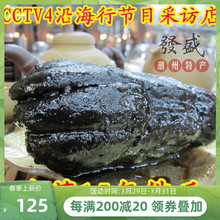 �l盛2fw20双十二gx产 散装陈年老佛手果香橼 腌制15年