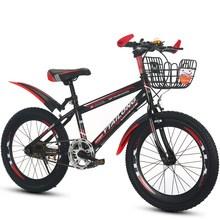 山地二fw自行车50hz内变7速轻便女士带后货架男大学生普通式