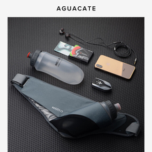 AGUfwCATE跑hz腰包 户外马拉松装备运动手机袋男女健身水壶包