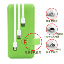 自带线fw电宝1万毫pw000mAh手机移动电源快充一拖三多用三合一