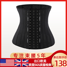 LOVfwLLIN束pw收腹夏季薄式塑型衣健身绑带神器产后塑腰带