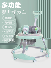 婴儿男fw宝女孩(小)幼zsO型腿多功能防侧翻起步车学行车